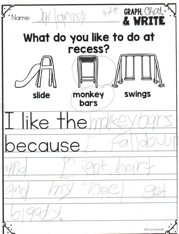 monkey-bars
