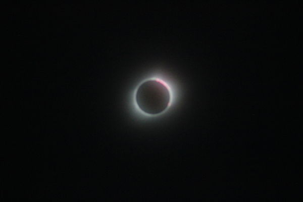 Eclipse 11 totality